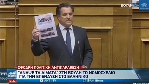Καυγάς Γεωργιάδη – Πολάκη για το Ελληνικό