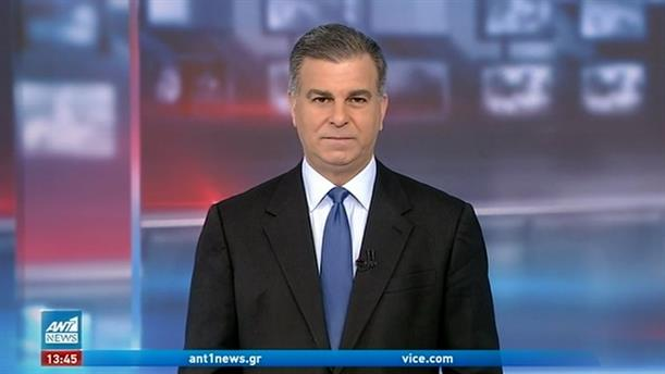 ANT1 NEWS 06-01-2021 ΣΤΙΣ 13:00