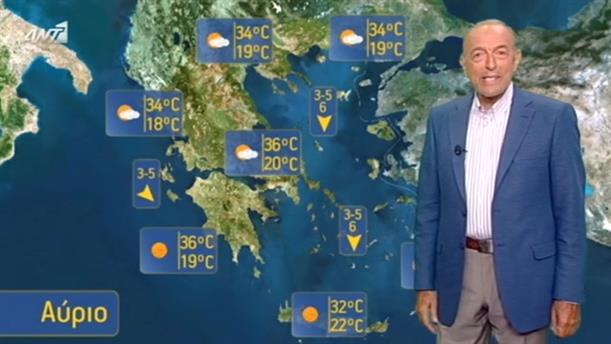 ΔΕΛΤΙΟ ΚΑΙΡΟΥ ΓΙΑ ΑΓΡΟΤΕΣ – 07/07/2015