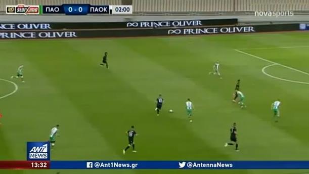 Με δυο αναμετρήσεις ανοίγει σήμερα η αυλαία της 3ης αγωνιστικής για τα play off της Super League