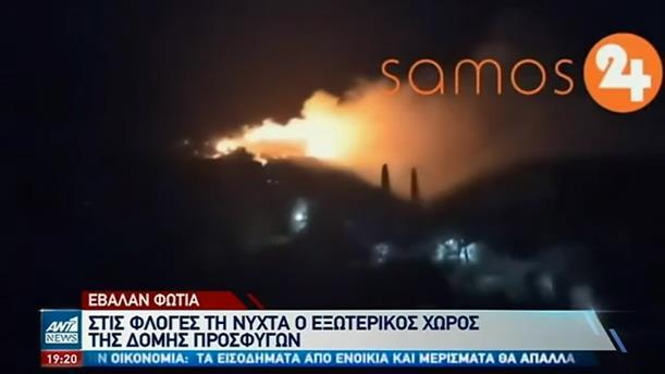 Συναγερμός για τις φωτιές σε Σάμο και Αλεξανδρούπολη