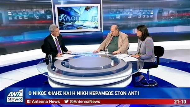 Το debate Φιλη - Κεραμέως στον ΑΝΤ1