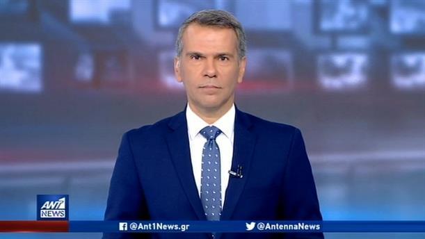 ANT1 NEWS 11-10-2019 ΣΤΙΣ 13:00