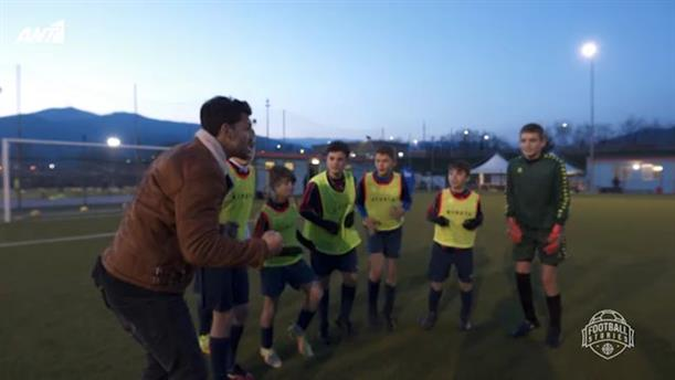 FOOTBALL STORIES - ΕΠΕΙΣΟΔΙΟ 16