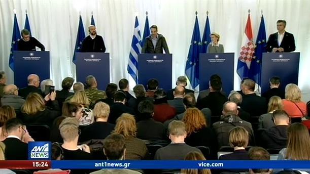Κοινές δηλώσεις Μητσοτάκη με την ηγεσία της ΕΕ από τον Έβρο