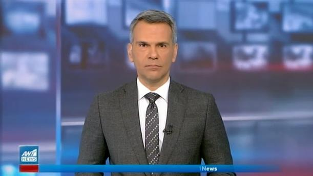 ANT1 NEWS 23-02-2021 ΣΤΙΣ 13:00
