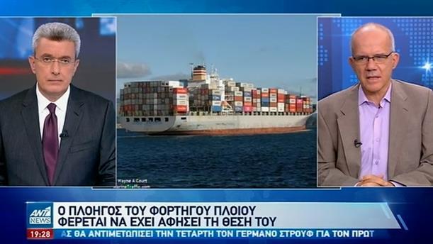 Τι λέει η πλοιοκτήτρια εταιρεία του φορτηγού πλοίου για το ατύχημα με το «Καλλιστώ»