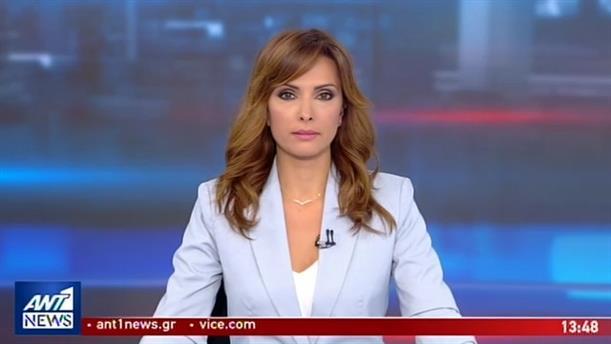 ANT1 NEWS 06-06-2019 ΣΤΙΣ 13:00
