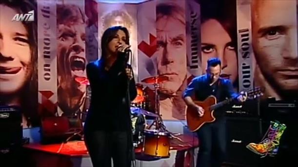 Ράδιο Αρβύλα - Ζωή Παπαδοπούλου - 02/02/2015