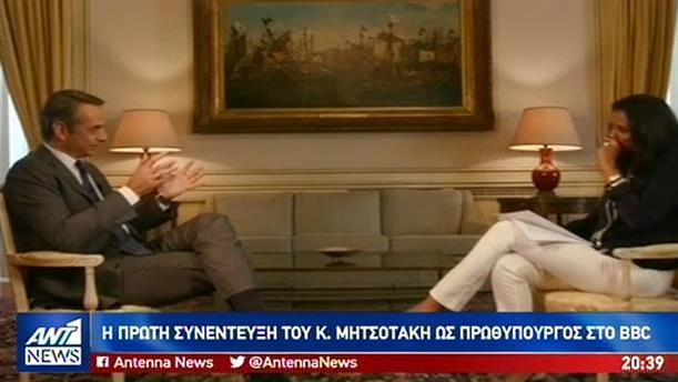 Στο BBC η πρώτη συνέντευξη Μητσοτάκη μετά τις εκλογές