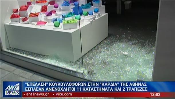 «Γης Μαδιάμ» το κέντρο της Αθήνας για τον Κουφοντίνα