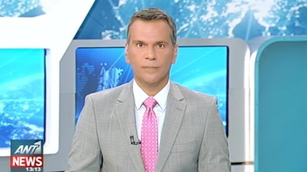 ANT1 News 08-08-2016 στις 13:00