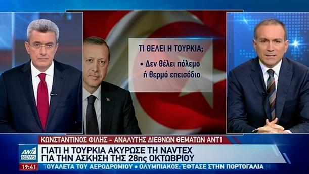 Φίλης στον ΑΝΤ1: τι επιζητά η Τουρκία μέσα από την ένταση