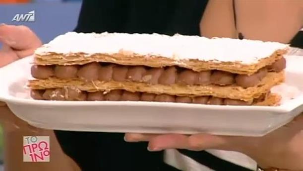 Λαχταριστό μιλφέιγ με κρέμα παρφέ σοκολάτα και κρέμα πατισερί βανίλια