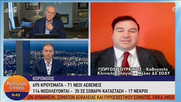 Κορονοϊός - Σουρβίνος στον ΑΝΤ1: Απρίλιο – Μάιο η κορύφωση της επιδημίας στην Ελλάδα