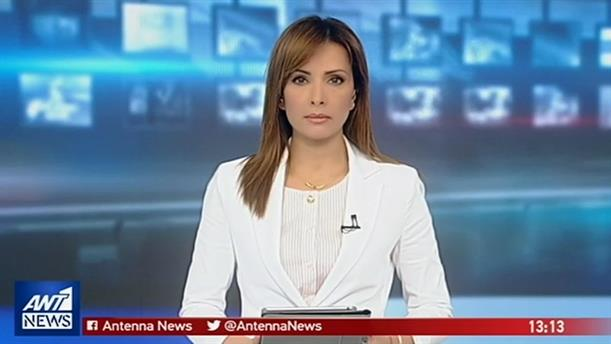 ANT1 NEWS 23-04-2019 ΣΤΙΣ 13:00