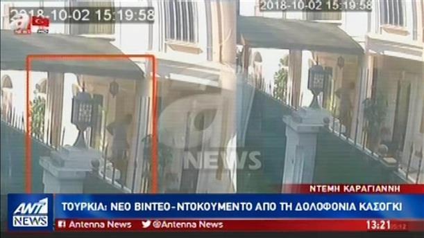 """Σύντομη """"ματιά"""" σε διεθνείς ειδήσεις"""