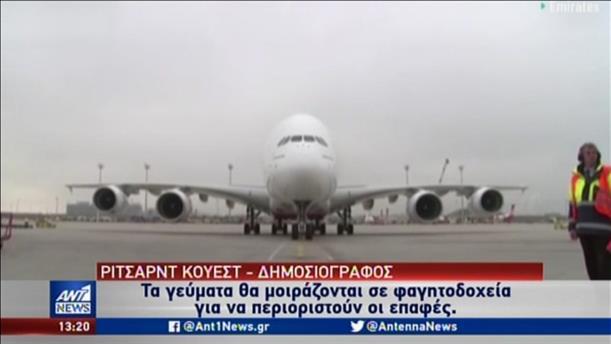 Κορονοϊός: Πρωτοφανής κρίση για τις αεροπορικές εταιρείες