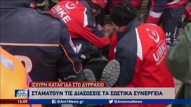 Σεισμός στην Αλβανία: μεγαλώνει ο τραγικός απολογισμός