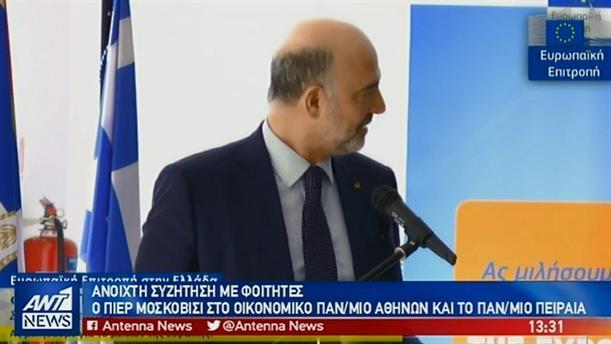 Αισιόδοξος για το μέλλον της Ελλάδας ο Μοσκοβισί