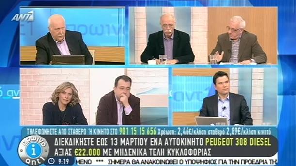 Αδιέξοδο στο χθεσινό Eurogroup – 17/2/2015