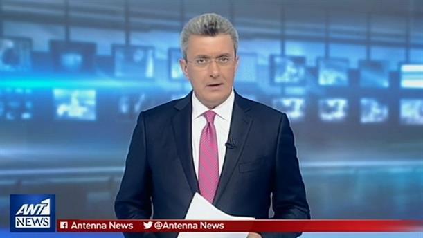 ANT1 NEWS 15-03-2019 ΣΤΙΣ 19:30