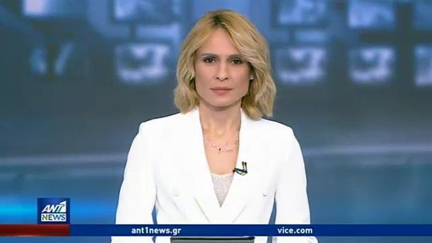 ANT1 NEWS 20-04-2020 ΣΤΙΣ 19:30