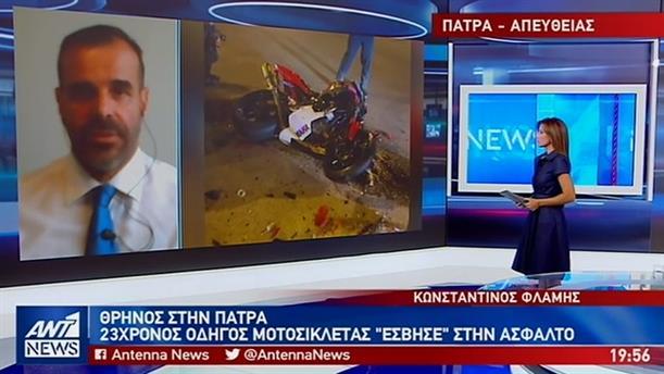"""Οδηγός μοτοσυκλέτας """"έσβησε"""" στην άσφαλτο"""
