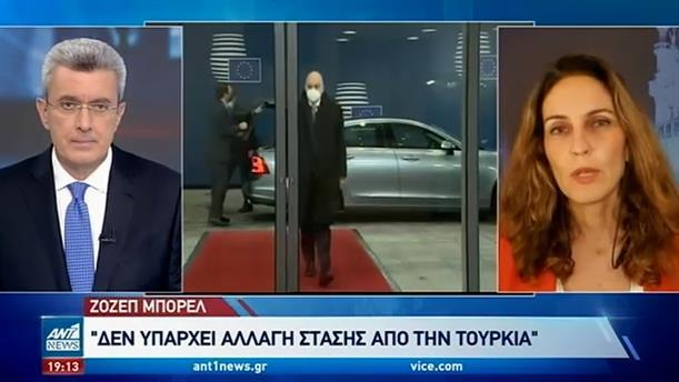 Η στάση  της Ευρώπης απέναντι στην Άγκυρα