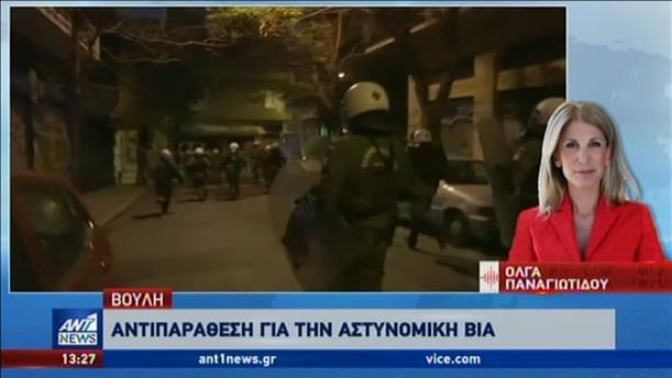 """""""Παράσταση"""" στην Βουλή για την αστυνομική βία από τον Κλέωνα Γρηγοριάδη"""