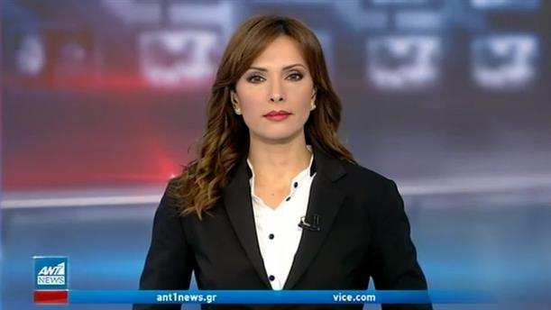 ANT1 NEWS 11-02-2021 ΣΤΙΣ 13:00