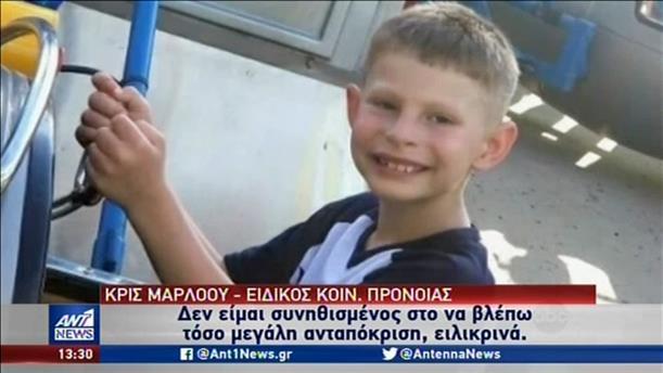 """Συγκλονίζει ο 9χρονος Τζόρνταν που ζητά """"απλώς μια οικογένεια"""""""