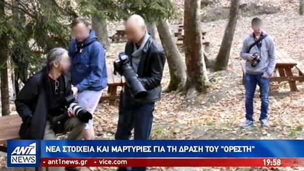 """Αποκάλυψη ΑΝΤ1 για τον τρόπο δράσης του """"Ορέστη"""" στην Κύπρο"""