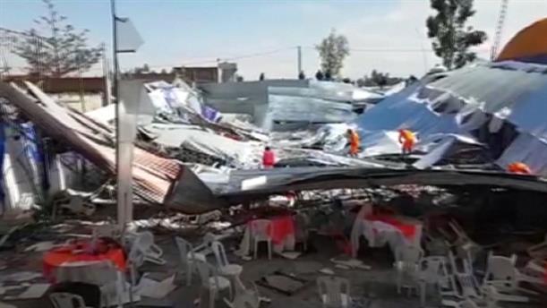 Νεκροί από κατάρρευση οροφής στο Περού