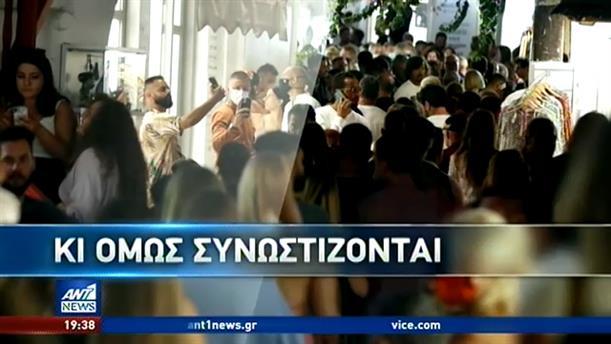 Κορονοϊός: Νέα μέτρα από Δευτέρα