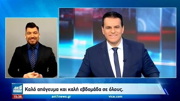 ANT1 NEWS 21-03-2021 ΣΤΗ ΝΟΗΜΑΤΙΚΗ