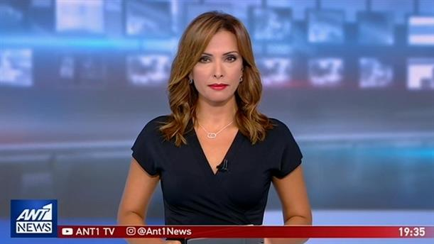 ANT1 NEWS 22-08-2019 ΣΤΙΣ 19:30