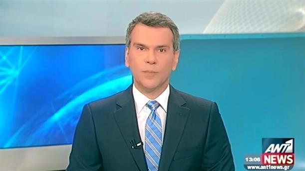ANT1 News 13-02-2016 στις 13:00