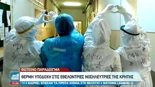 """Κορονοϊός: Νοσηλεύτριες από Κρήτη εθελοντικά στον """"πόλεμο"""" της Θεσσαλονίκης"""