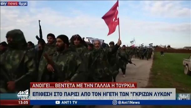 Ανεβάζει την ένταση η Τουρκία