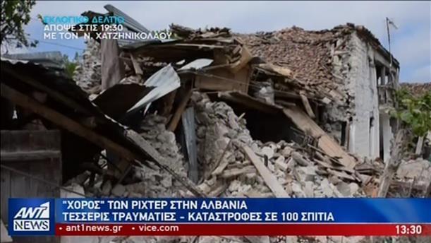 Τραυματίες και καταστροφές από τους σεισμούς στην Αλβανία