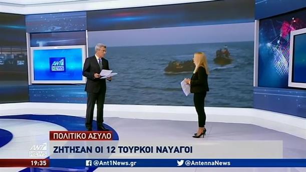 Πολιτικό άσυλο ζήτησαν οι Τούρκοι ναυαγοί