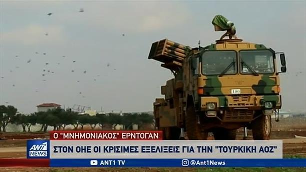 Επισημοποιεί ο ΟΗΕ το μνημόνιο Τουρκίας-Λιβύης