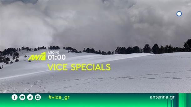 Vice Specials - Οι θεοί του Ολύμπου