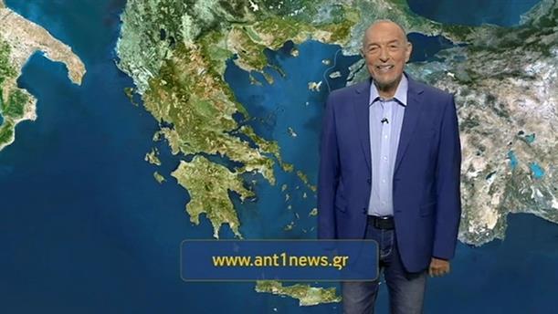 Ο ΚΑΙΡΟΣ ΓΙΑ ΤΟΥΣ ΑΓΡΟΤΕΣ – 08/07/2019
