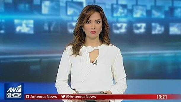 ANT1 NEWS 26-02-2019 ΣΤΙΣ 13:00