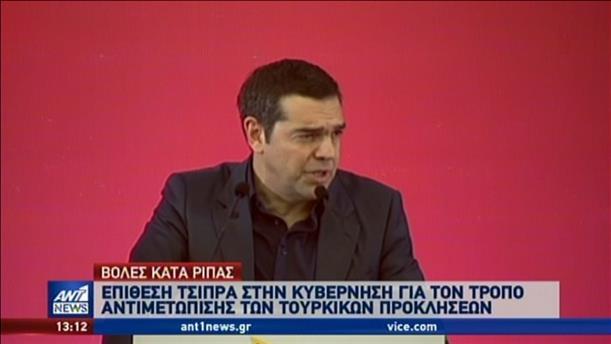 Τσίπρας: διαψεύδονται οι προσδοκίες που καλλιέργησε η ΝΔ