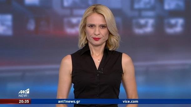 ANT1 NEWS 16-08-2020 ΣΤΙΣ 19:30