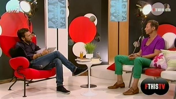 FTHIS TV 06/09/2013