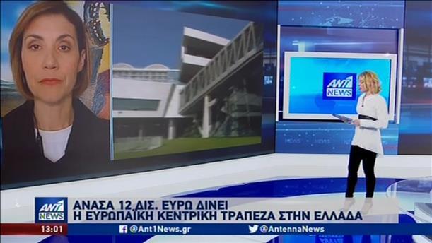 Ικανοποίηση στην Αθήνα για το πακέτο μέτρων της ΕΚΤ